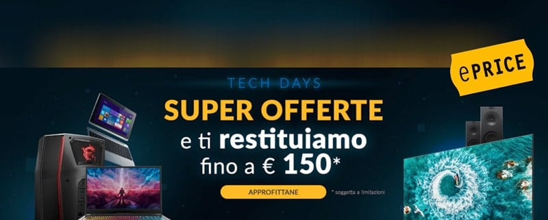 ePrice SuperOfferte